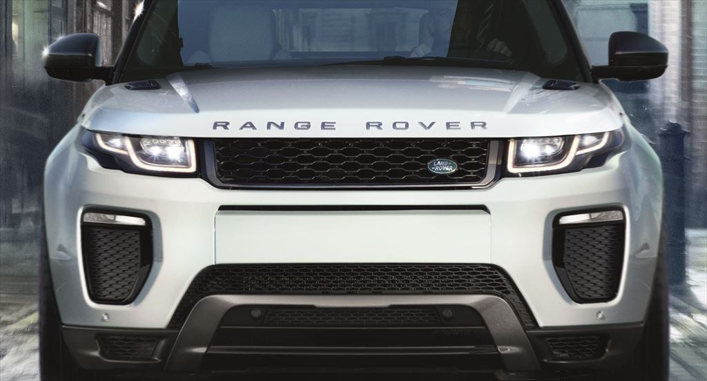 2016 Model Year Range Rover Evoque - The Most Efficient Production Land Rover Ever